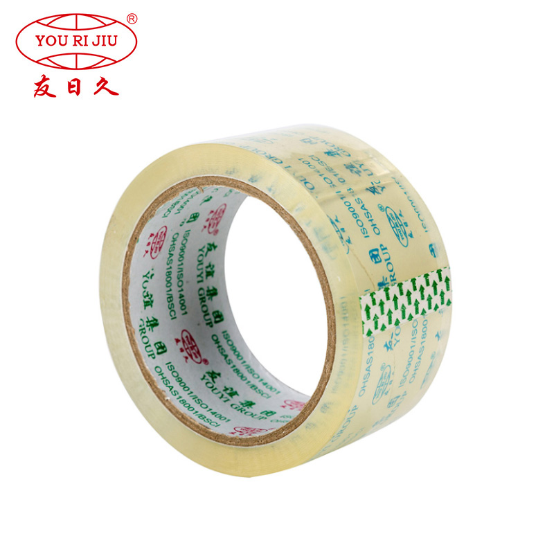 Yourijiu bopp packing tape supplier for gift wrapping-2