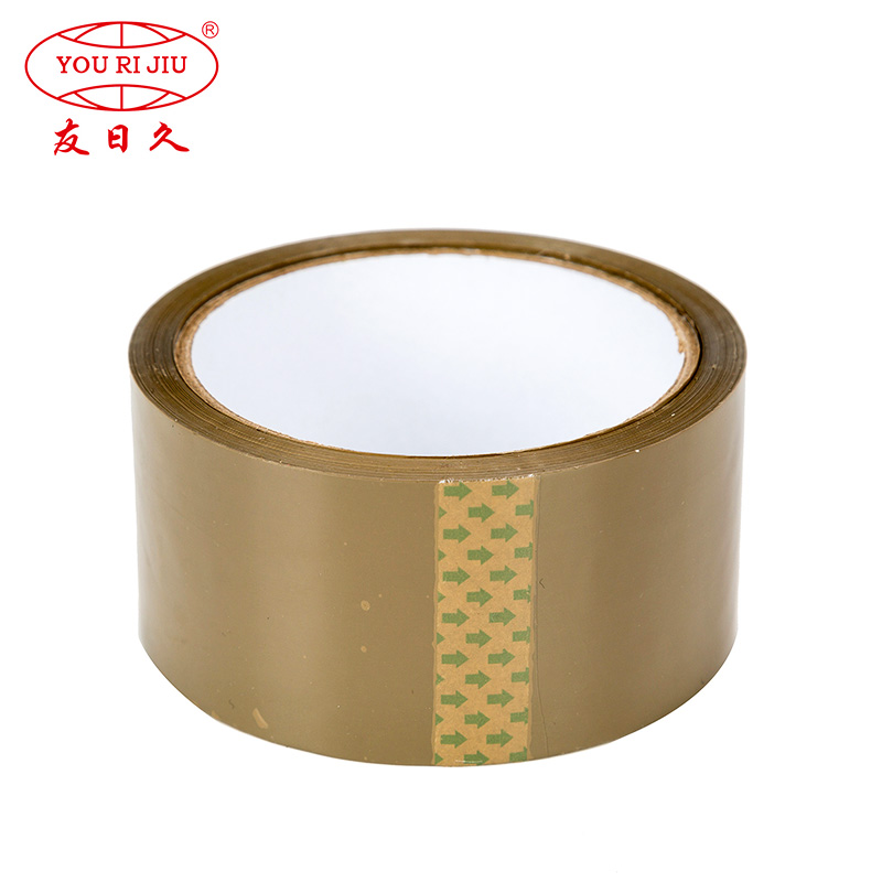 Yourijiu odorless clear tape supplier for auto-packing machine-2