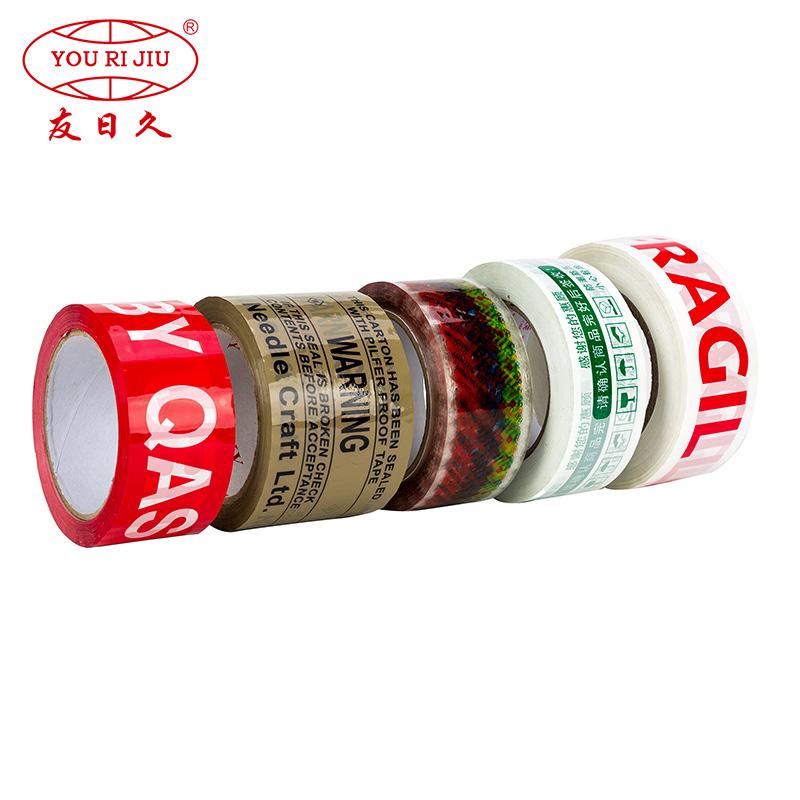 non-toxic colored tape anti-piercing for carton sealing-1
