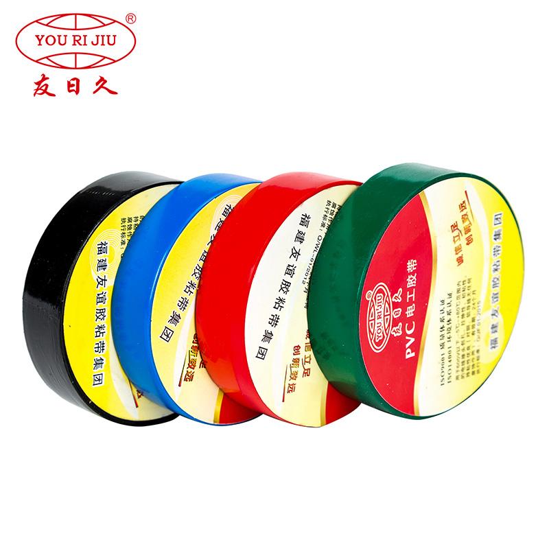 Yourijiu moisture proof pvc tape personalized for motors-1