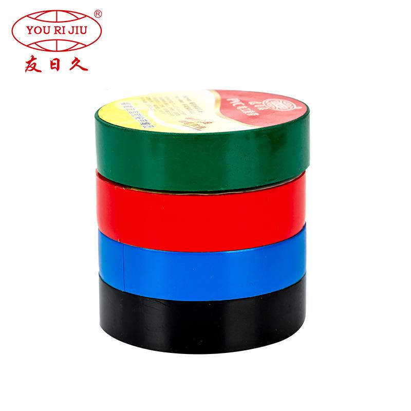 Yourijiu moisture proof pvc tape personalized for motors-2