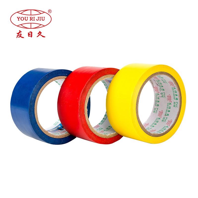 Yourijiu moisture proof pvc adhesive tape wholesale for motors-2