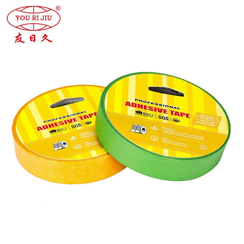 Rice Paper Series