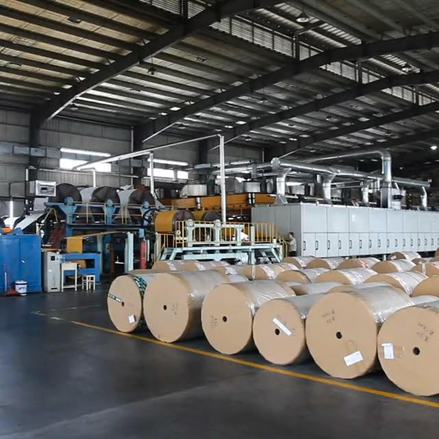 Jiangyin Paper Mill