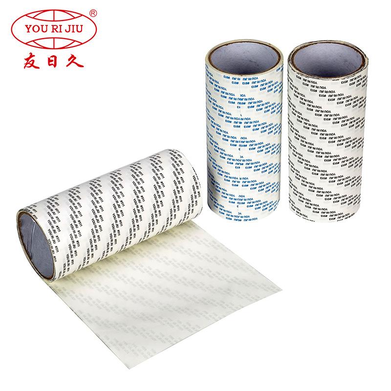 Yourijiu durable pressure sensitive tape series for hotels-1