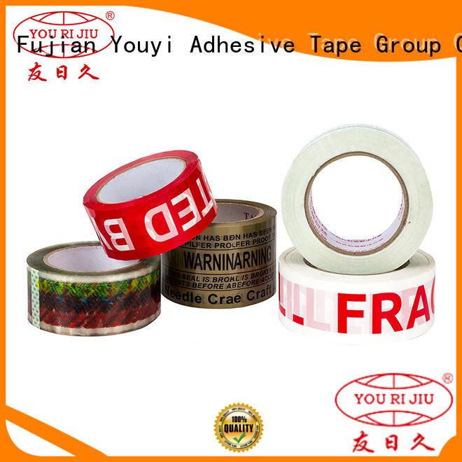 bopp printed tape for auto-packing machine Yourijiu