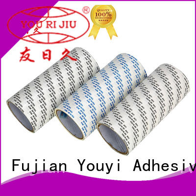 Yourijiu adhesive tape directly sale for petrochemical