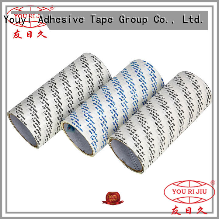 Yourijiu pressure sensitive adhesive tape series for electronics