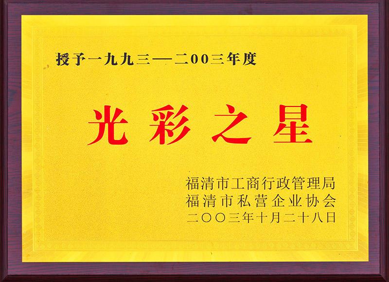 Certificate-12