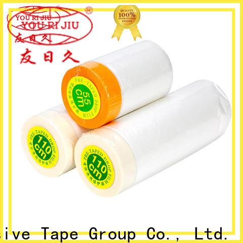 Yourijiu Masking Film Tape design for office