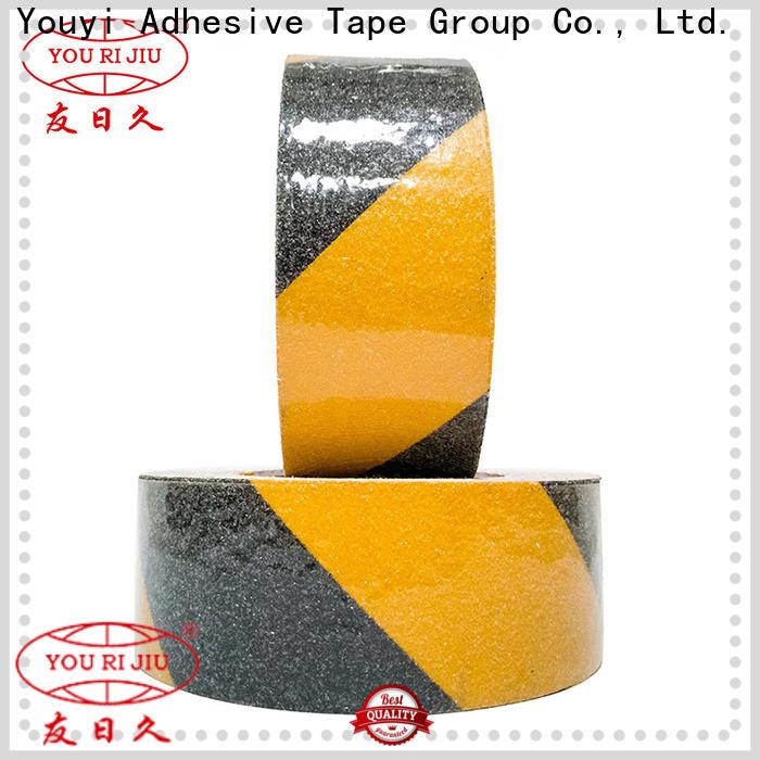 Yourijiu stable aluminum tape series for refrigerators