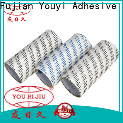 Yourijiu practical adhesive tape series for petrochemical