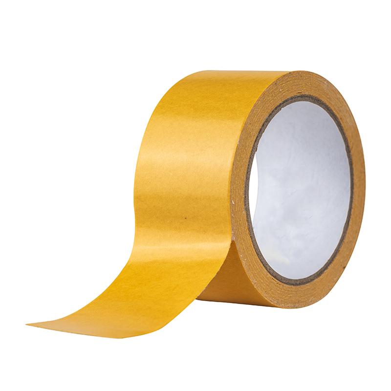 Yourijiu adhesive tape-1
