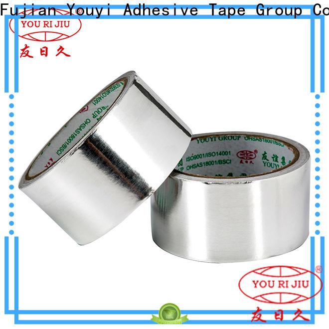 Yourijiu pressure sensitive adhesive tape series for refrigerators