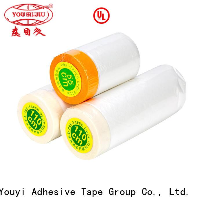Yourijiu Masking Film Tape